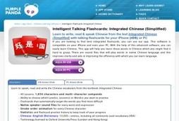 Intelligent Talking Flashcards: Integrated Chinese (Simplified)